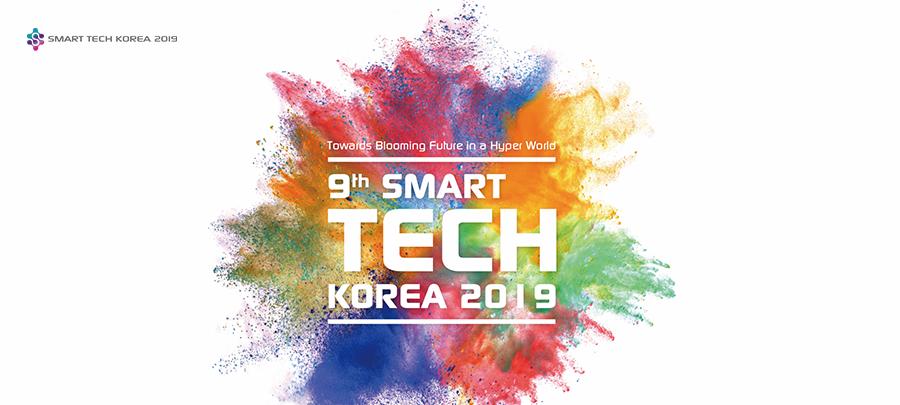 Smart Tech Seoul 2019